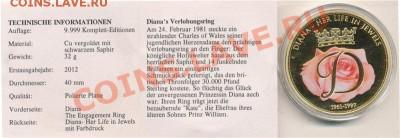 Монетовидный жетон,  принцесса Диана. Германия. - Диана