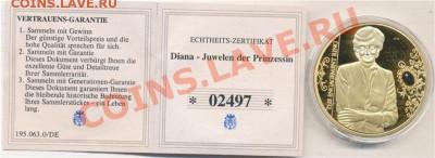 Монетовидный жетон,  принцесса Диана. Германия. - Диана1