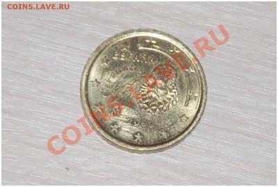 с 1 руб. 50 Евроцентов - Испания до 01.10.2013 года - DSC_4808