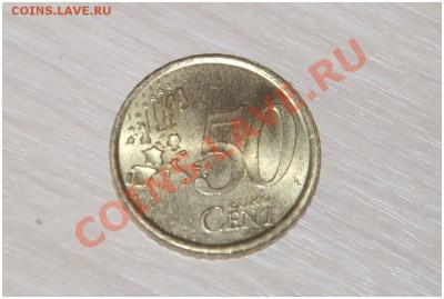 с 1 руб. 50 Евроцентов - Испания до 01.10.2013 года - DSC_4809