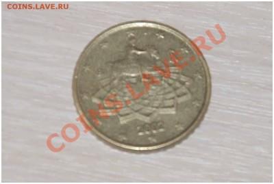 с 1 руб. 50 Евроцентов - Италия до 01.10.2013 года - DSC_4804