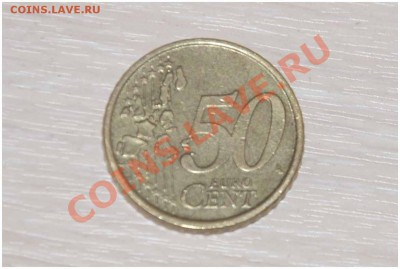 с 1 руб. 50 Евроцентов - Италия до 01.10.2013 года - DSC_4805