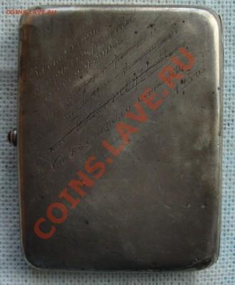 Серебряный портсигар 1936 года вручения - 9-2