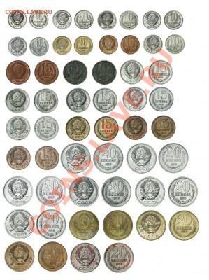 15 к 1956 красные - Пробники 56
