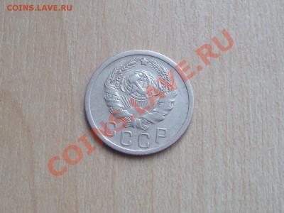 15 коп 1935 г.До 28.09 до 21.00 по мск - 15 коп 1935 рев