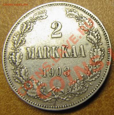 2 марки 1908 до 29.09.2013, 22:00 - IMG_0003.JPG