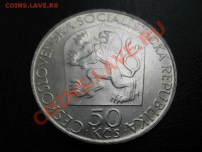 1970 ЧССР, В.И.Ленин, до 30.09 в 22-00 мск - 50 ленин а.JPG