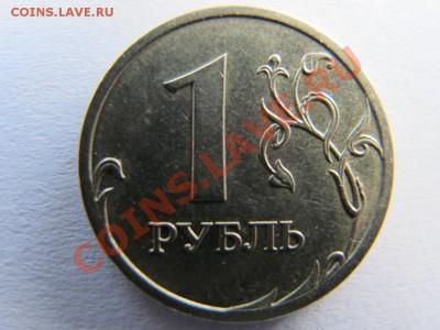 Рубль реверс-реверс (на кувалде). - 3534680137