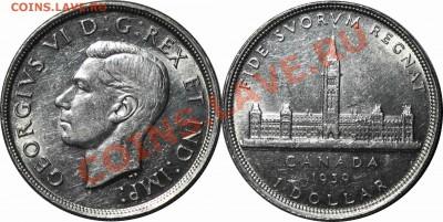 Доллар 1939 Канада, визит короля, до 01.10.13 в 22.00 мск.. - 11.JPG
