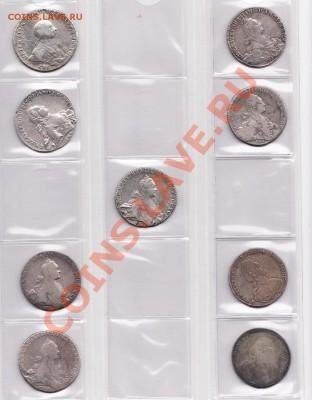Монеты 18 - начало 20 века - лист 22