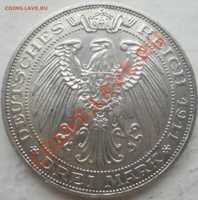 3 марки 1911 до 28.09.13. 22.00 МСК - DSCN0316.JPG