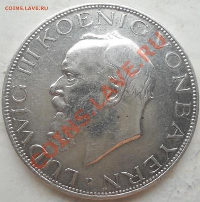 3 марки 1914 до 28.09.13. 22.00 МСК - DSCN0318.JPG