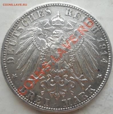3 марки 1914 до 28.09.13. 22.00 МСК - DSCN0319.JPG