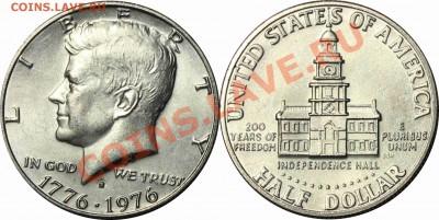 Полдоллара 1976 США, отличный до 01.10.13 в 22.00 мск.. - 13.JPG