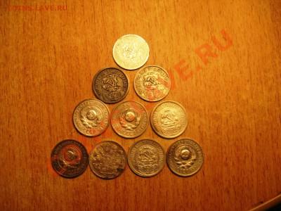 16 монет:10 коп1915,23,25 года ,15 коп-1912,23,25г.29.09.13 - Изображение 029