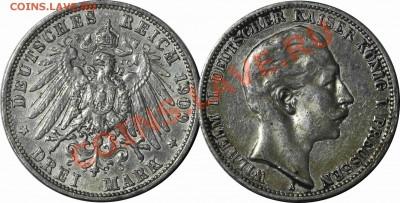 3 марки 1909 до 01.10.13 в 22.00 мск.. - 15.JPG