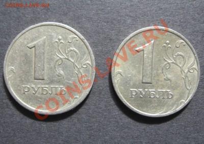 1 рубль 1999 год ММД и СПМД Оценка - IMG_3309.JPG