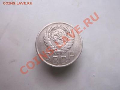 20 копеек 1943 до 1.09 - 20 коп 1943 (2)