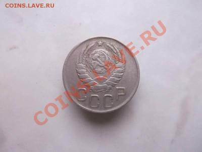 20 копеек 1945 до 1.10 - 20 коп 1945 (2)