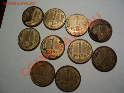 1 рубль 1992 г. ММД  10 штук до 2.10.13 - DSC02599.JPG