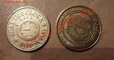 Два иностранных: Universalspace 10p и 500 gold coin 2009 - P1030181.JPG