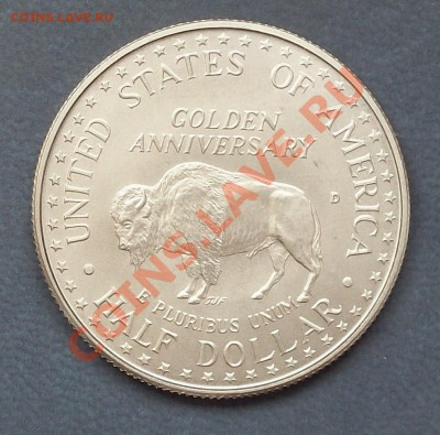 США Half Dollar Гора Рашмор 1991D до 01.10.13 22.00 мск - 100_4355.JPG