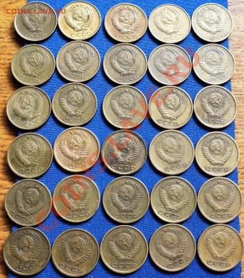 2копейки 1961-91гг без повторов( 30 штук) - Изображение 060