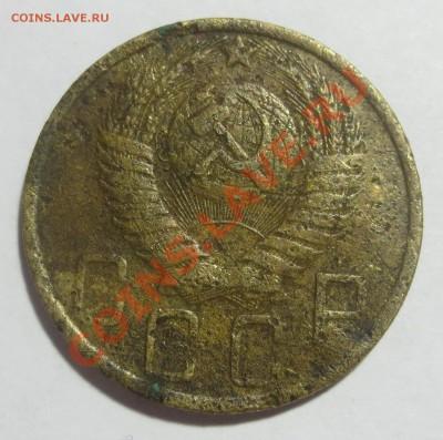 5 коп. 1951 года с 1 рубля . (на опыты) - IMG_4720.JPG