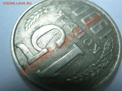 15 и 20 коп. 1990-91 гг, выкусы и расслоение металла - а3.JPG