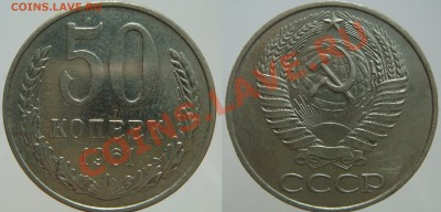 50 КОПЕЕК: 1961, 1965, 1974 с 200 руб, до 01.10.13 в 22.00 - 50.61.JPG