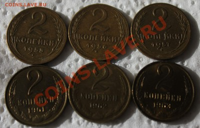 2 копейки 48 штук (1926-1986) - IMG_5925.JPG