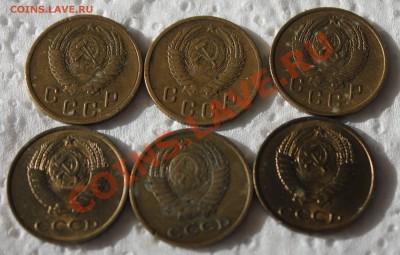 2 копейки 48 штук (1926-1986) - IMG_5926.JPG