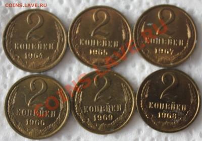 2 копейки 48 штук (1926-1986) - IMG_5931.JPG