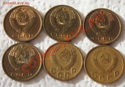 2 копейки 48 штук (1926-1986) - IMG_5945.JPG