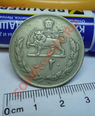 Арабская монета. Оценка опознание. - DSC03960.JPG