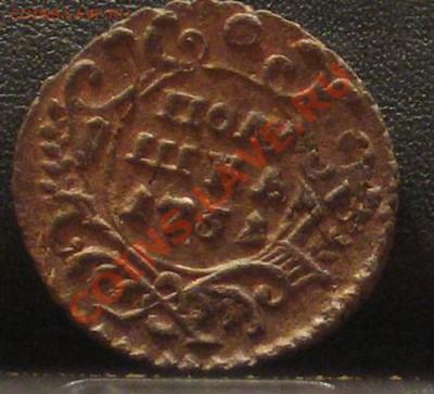 полушка 1731 перечекан крестовой копейки 1728 - полушка 007