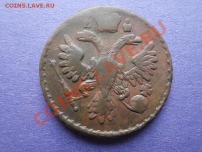 Деньга 1737г московская - P9261341.JPG