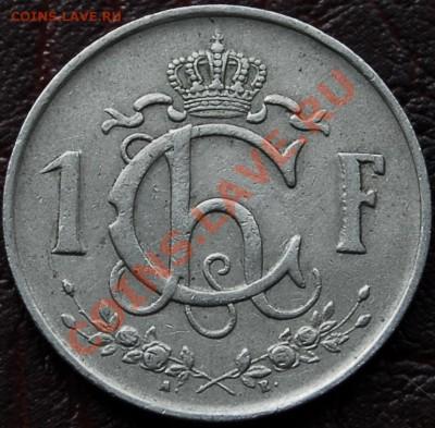 ЛЮКСЕМБУРГ - 1 франк 1952 - до 2 октября - 299