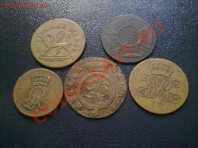 Германия 18-19 век 5 монет!! 28.09.2013 в 22:00 - 260920134830