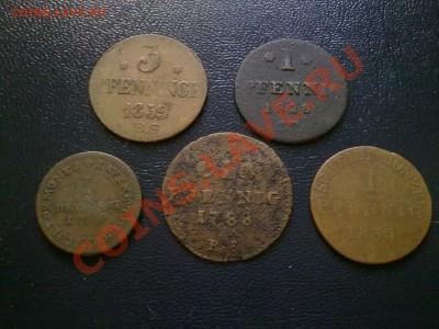 Германия 18-19 век 5 монет!! 28.09.2013 в 22:00 - 260920134829