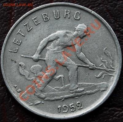ЛЮКСЕМБУРГ - 1 франк 1952 - до 2 октября - 300