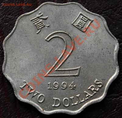 ГОНКОНГ - 2 доллара 1994 - до 2 октября - 293