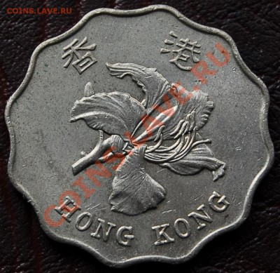ГОНКОНГ - 2 доллара 1994 - до 2 октября - 294