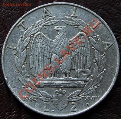 ИТАЛИЯ - 2 лиры 1940 - до 2 октября - 287