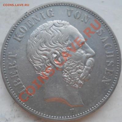 5 марок 1902 до 30.09.2013. 22.00 МСК - DSCN0336.JPG