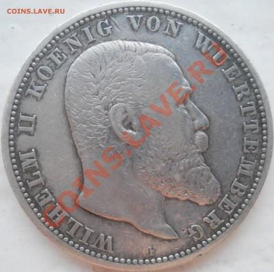 5 марок 1901 до 30.09.2013. 22.00 МСК - DSCN0322.JPG