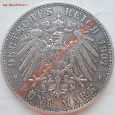 5 марок 1901 до 30.09.2013. 22.00 МСК - DSCN0323.JPG
