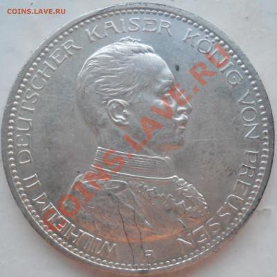 5 марок 1914 до 30.09.2013. 22.00 МСК - DSCN0326.JPG