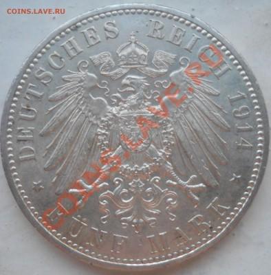 5 марок 1914 до 30.09.2013. 22.00 МСК - DSCN0327.JPG