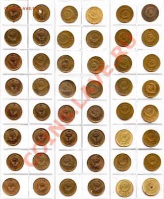 2 копейки 48 штук (1926-1986) - 1_9_17727814